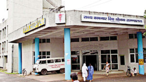 राज्य कामगार विमा रुग्णालयांना जीवदान